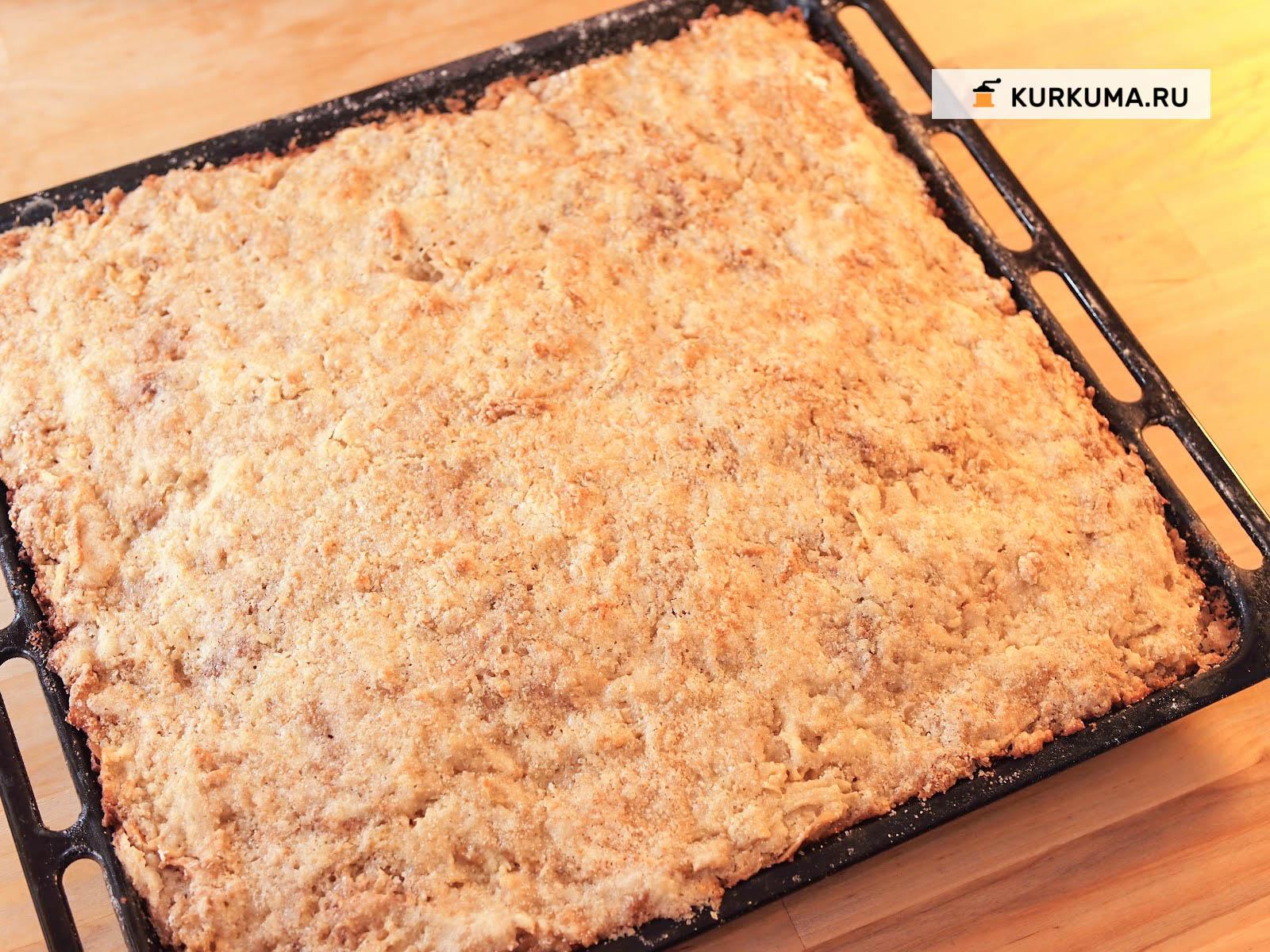 рецепт самого вкусного пирога