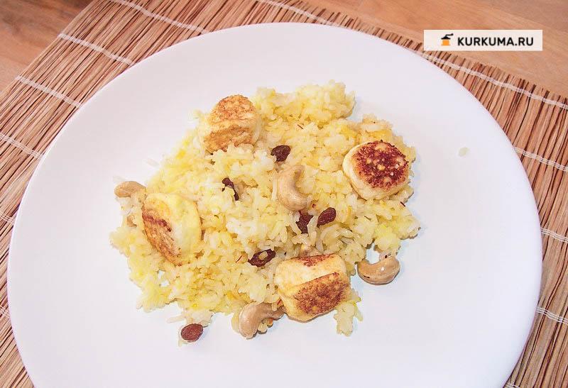 Кесар панир пулао (Шафрановый рис с сырными шариками)