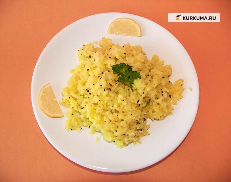 Нимбу чавал (Лимонный рис)