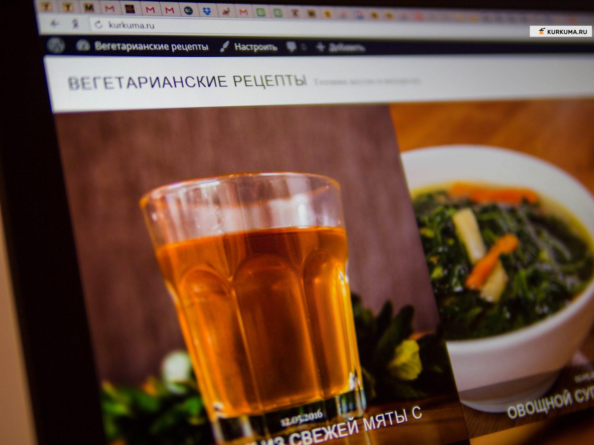 новый дизайн блога Kurkuma.ru