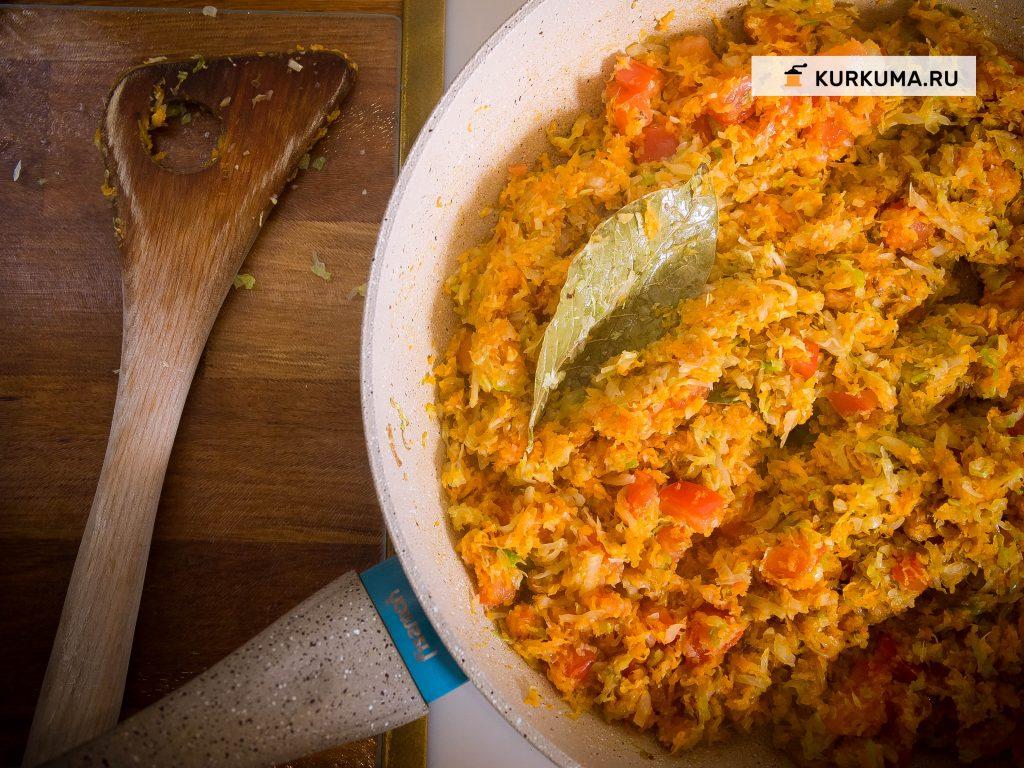 Рис с овощами - рецепт