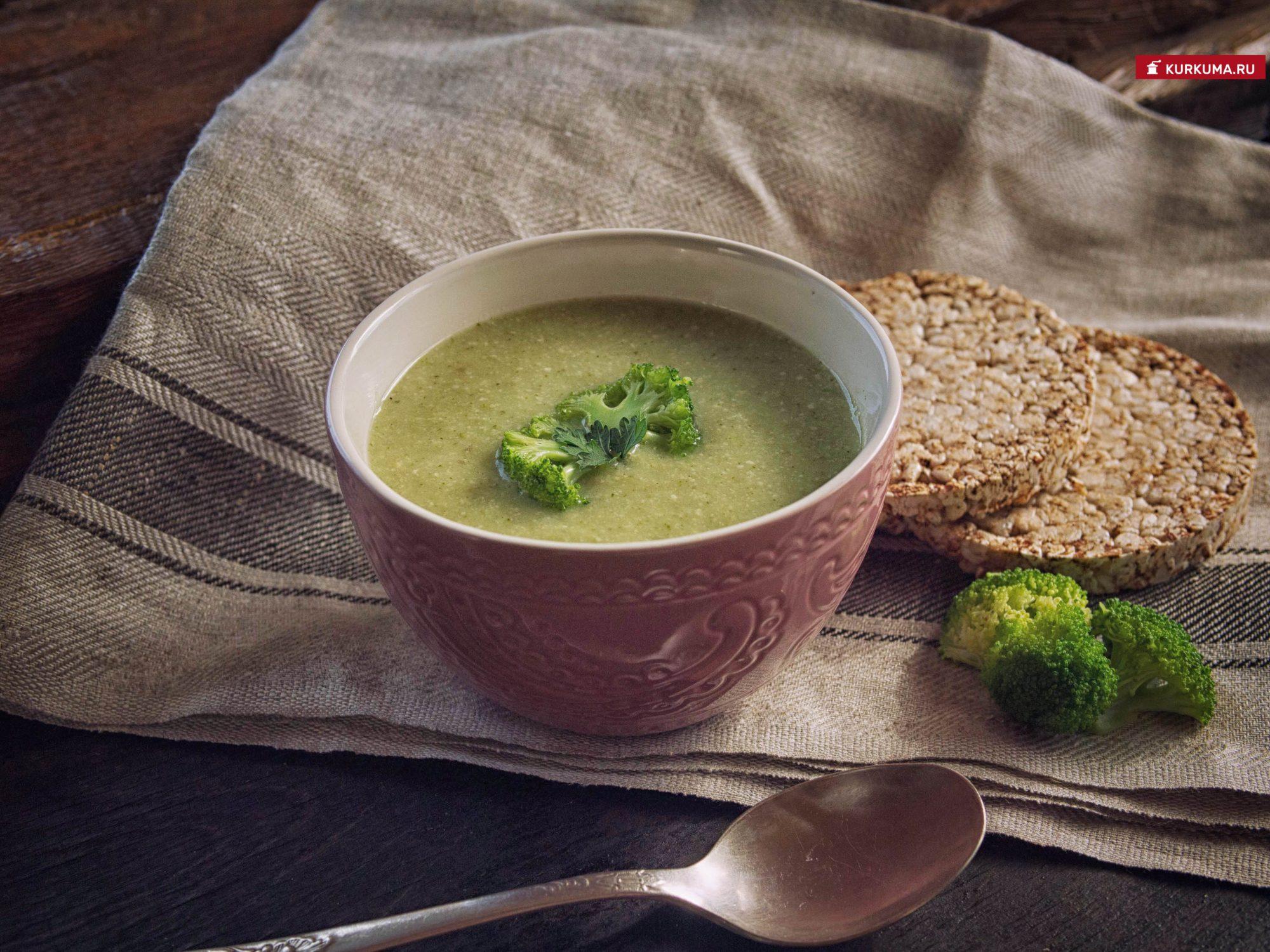 Крем-суп из брокколи с кешью