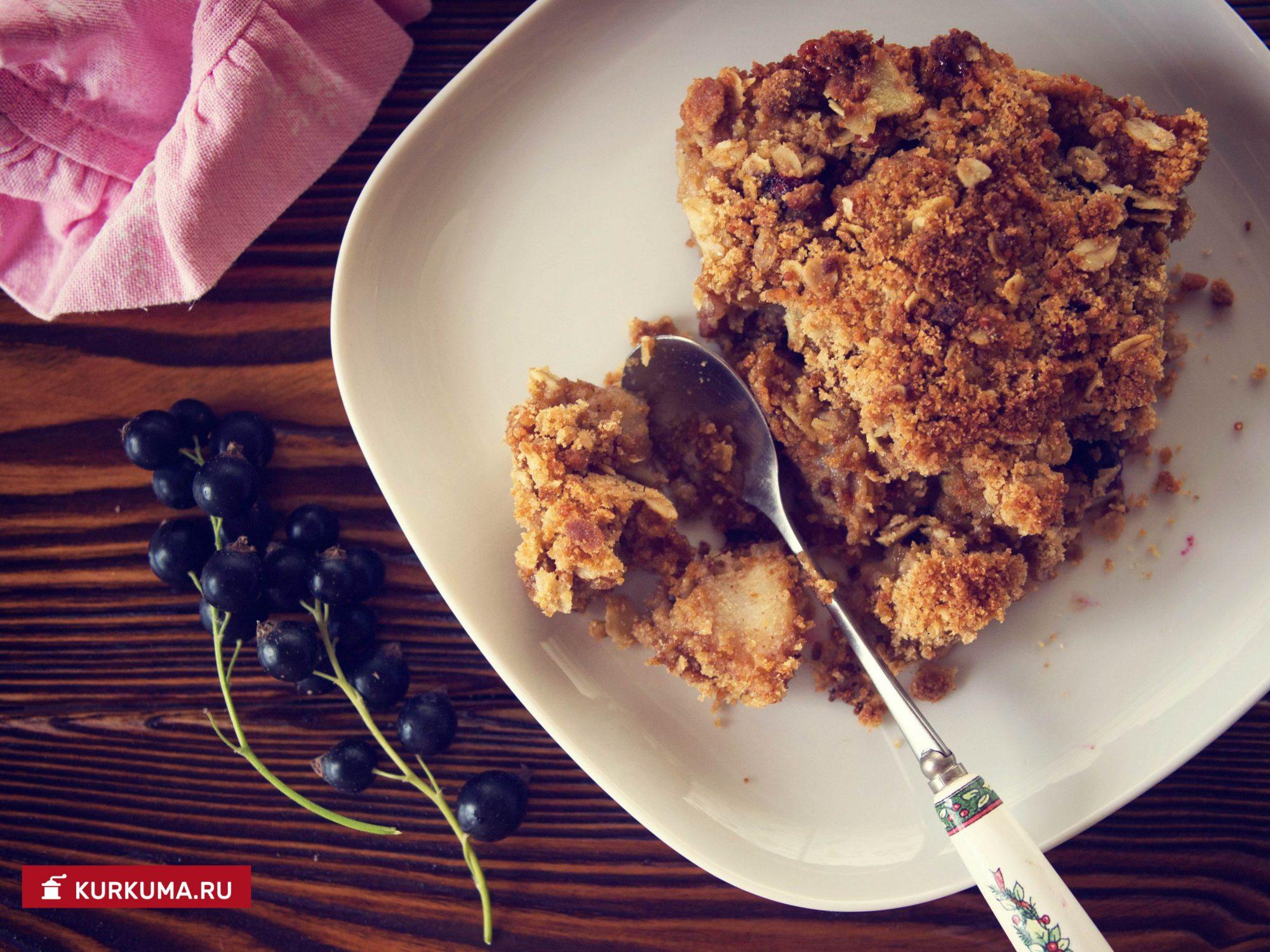 Насыпной пирог с грушей и смородиной