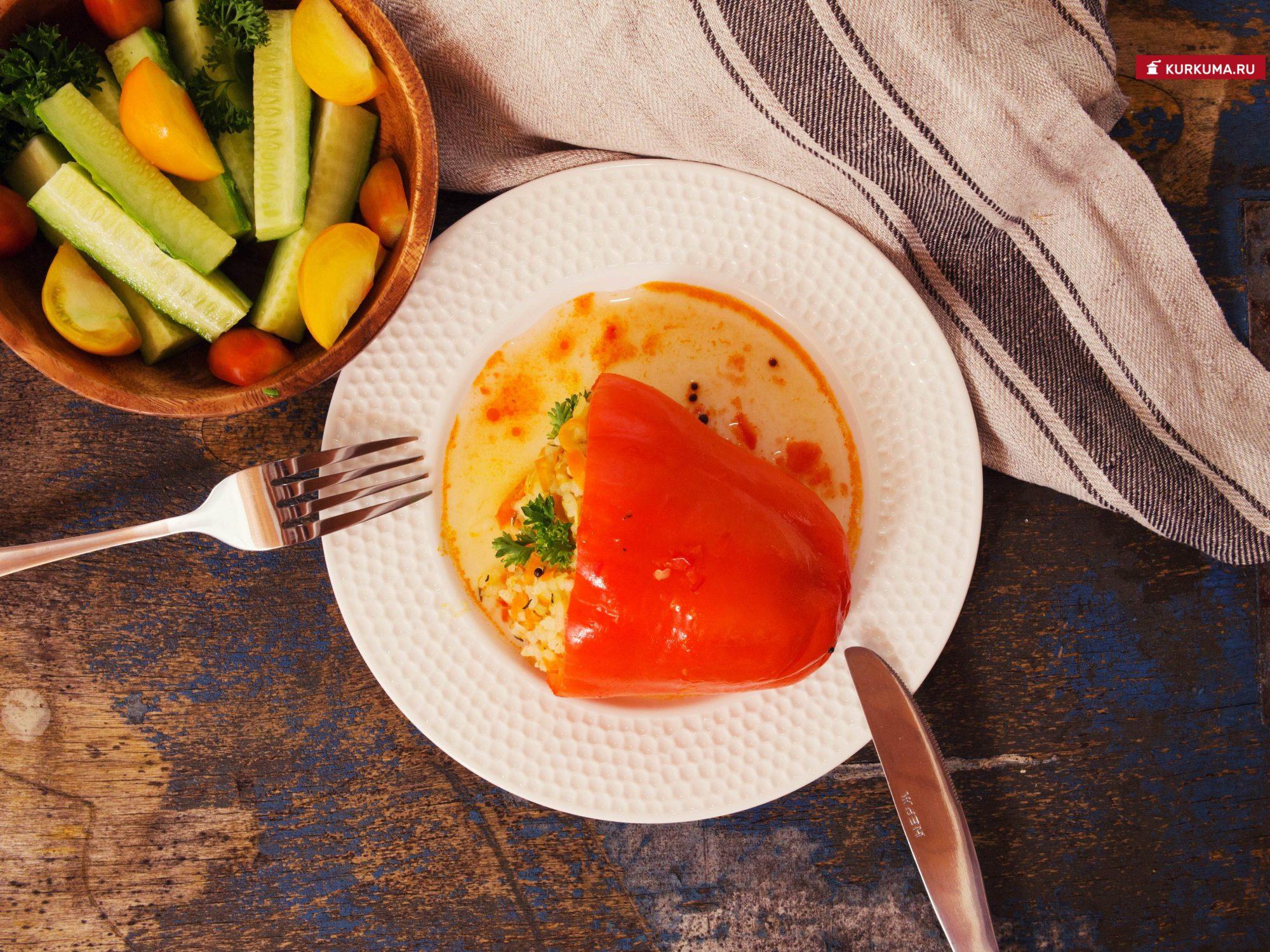 Фаршированные перцы по-вегетариански