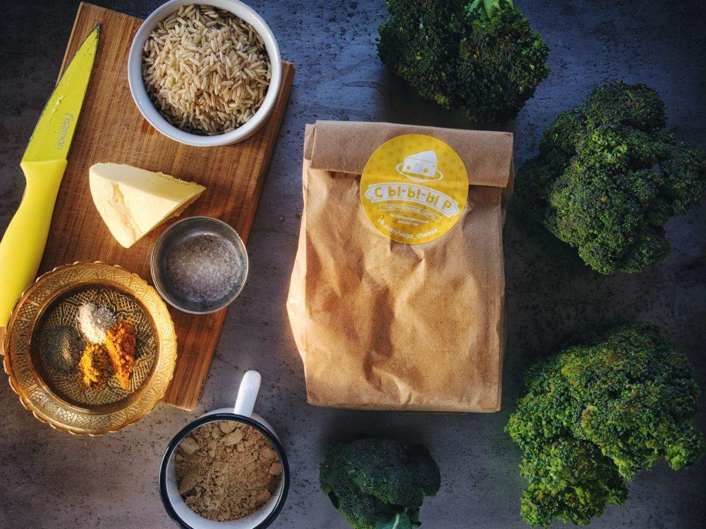 Запеканка из брокколи и риса - ингредиенты