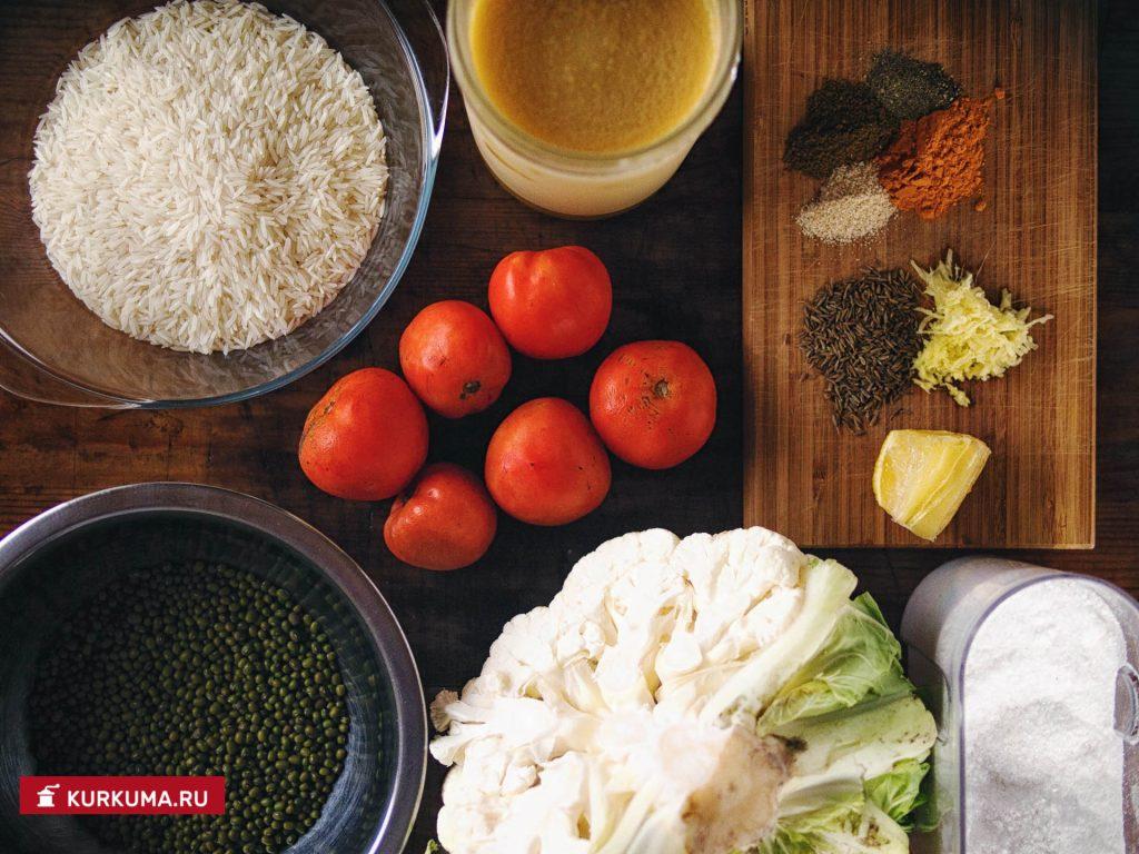 Кичри - ингредиенты