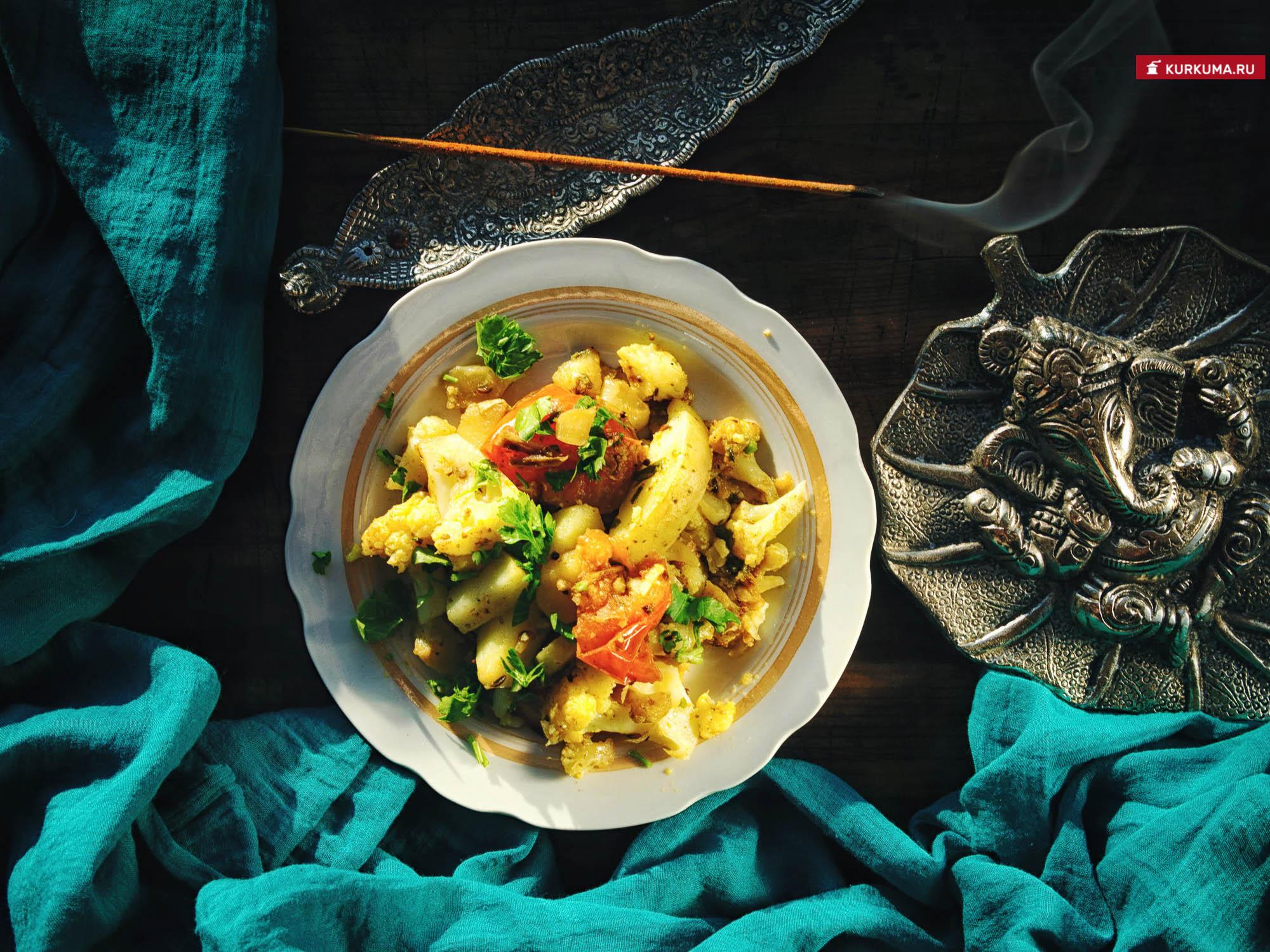 Пряная цветная капуста с картофелем - рецепт