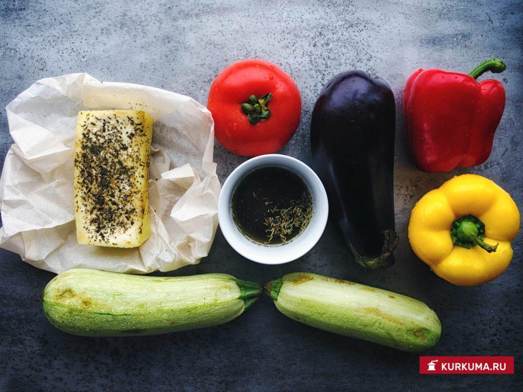 Овощи гриль с сыром халуми