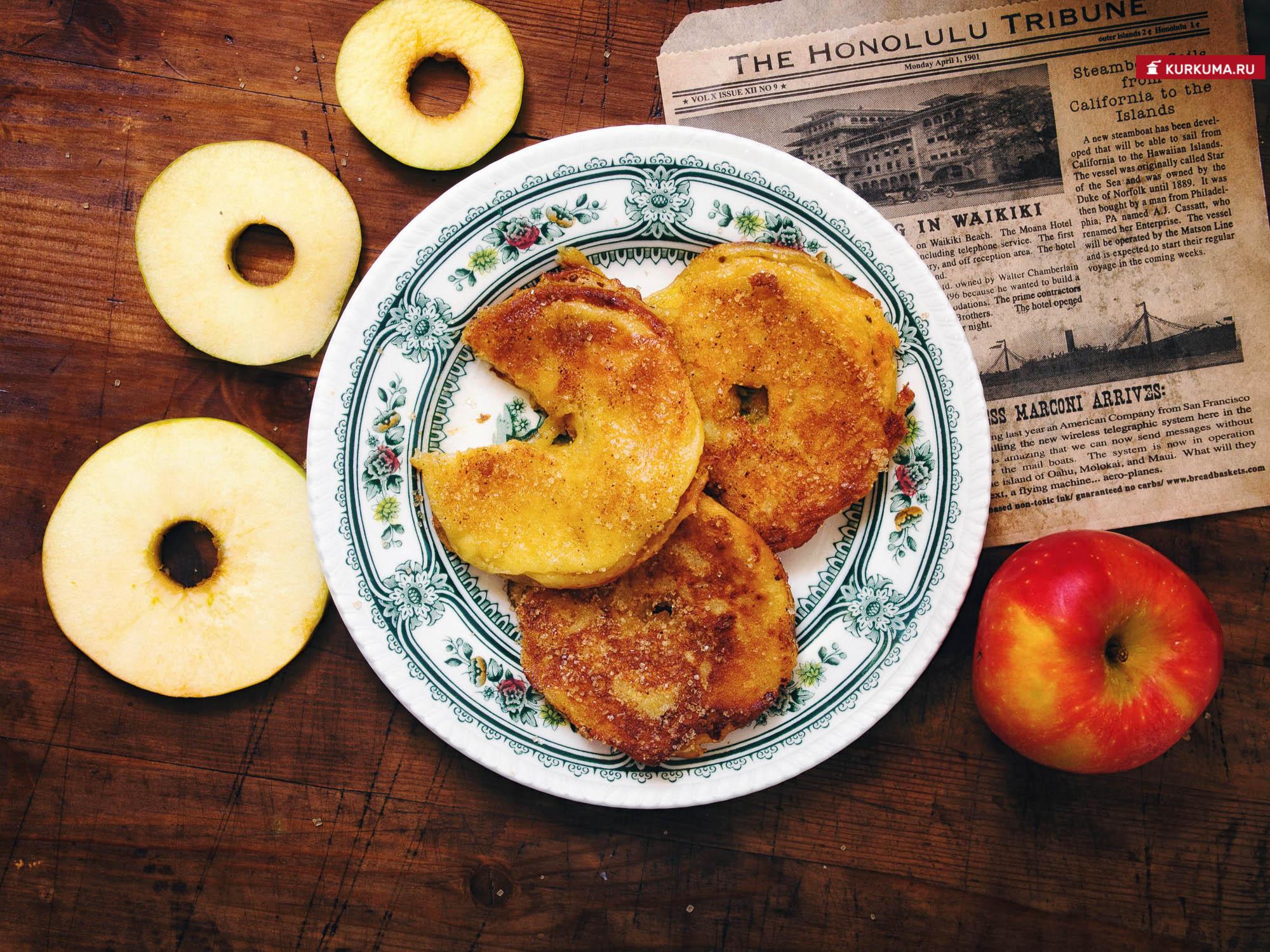 Яблочные кольца в кляре - рецепт