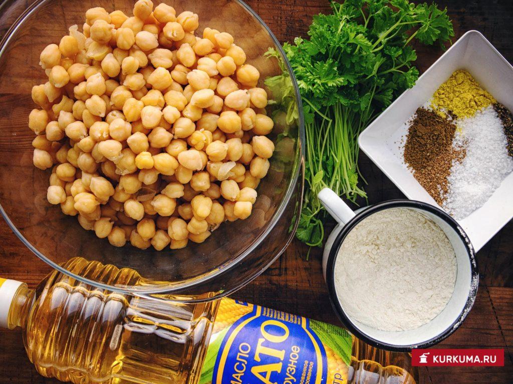 Фалафель - рецепт с фото