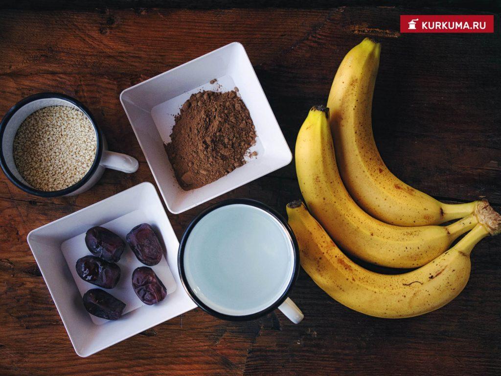 Шоколадный смузи с кунжутом - рецепт с фото