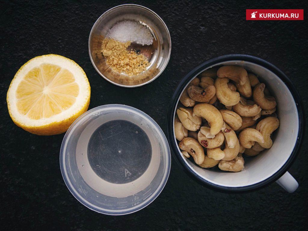 как приготовить сыроедческий майонез